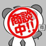 和歌山市伊太祈曽!売土地!坪単価約1,660円!179.99坪!資材置き場等に!
