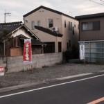 和歌山市北島!売土地!坪25万円!北島交差点近く!