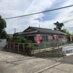 和歌山市満屋土地坪単価約5万円!上物有!119.79坪!!