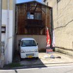 和歌山市東鍛冶屋町売倉庫!1687万円!城北小学校近く!鉄骨造り!