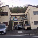 和歌山市新和歌浦!収益アパート!1280万円!全12室!土地82.99坪!