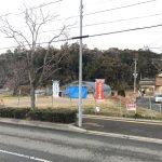 和歌山市本脇!売土地!坪単価約16万円!土地230.20坪!県道沿いの角地!